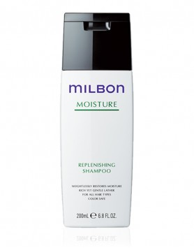 Milbon Moisture Replenishing Shampoo