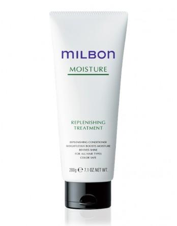 Milbon Moisture Replenishing Treatment