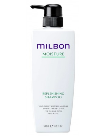 Milbon Moisture Replenishing Shampoo Pump